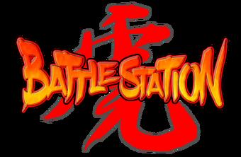 Tigzon Battle Station minigame logo