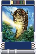 Mothra leo larva