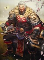 Sun Jian Artwork (DW9)