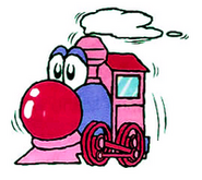 Train Yoshi