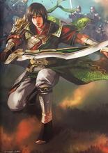 Guan Xing Artwork (DW9)