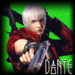 DanteSelectionBox