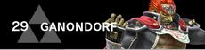 Ganondorf banner
