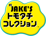 Jake's Tomodachi Life