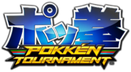 Pokken-tournament logo