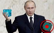 PutinTeaserImage