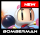 SSBCalamity - BombermanIcon