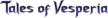 Tales of vesperia logo by doublea2015-d9hxt6t