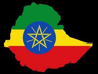 EthiopiaCassiopeia