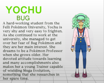 YōchūBio