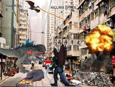 Godzilla Multiplayer