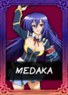 ACL Tome 57 character portal box - Medaka