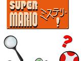 Super Mario Mystery!
