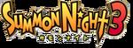 Summon Night 3 Logo