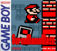 SuperMarioMazeUS Box