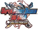 Endless Frontier Logo