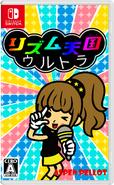 Rhythm Tengoku Ultra