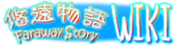 Faraway Story Wiki