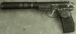FC2 ПМ с глушителем 6P9 (в профиль)