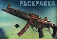 MP5 Огненный