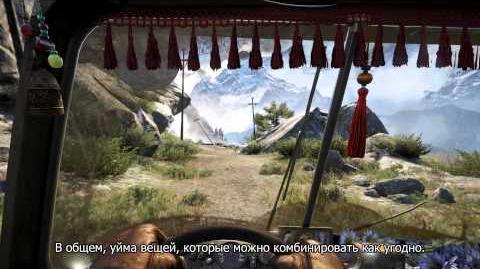 Мировая премьера Far Cry 4 на E3 2014! RU