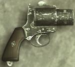 FC2 Ракетница (в профиль)