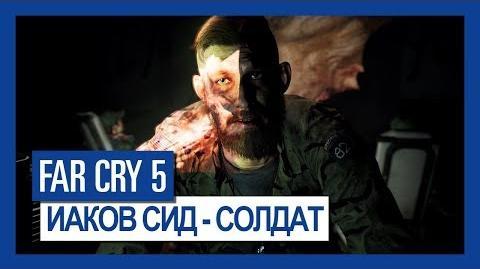 Far Cry 5 Иаков Сид - Солдат Крупным планом
