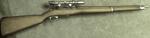 FC2 M1903 (в профиль)