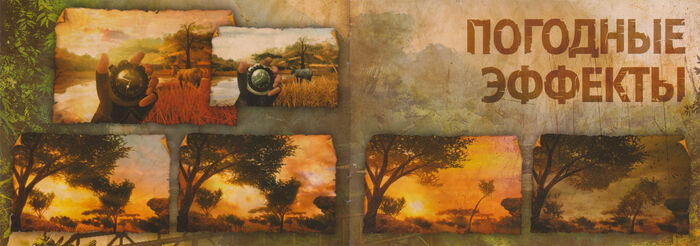 The Art of Far Cry 2 - p20