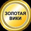 Wiki Golden