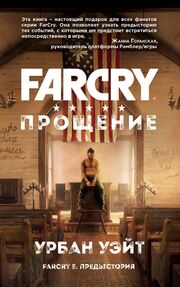 Far Cry Absolution Cover
