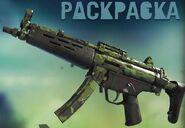 MP5 Джунгли