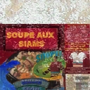 FC2 label Soupe Aux Siams foodcanlabel