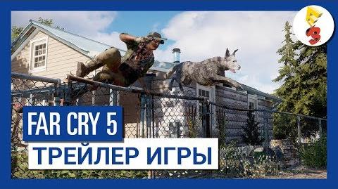 Far Cry 5 - Освобождение Фоллс Энд Е3 трейлер игры