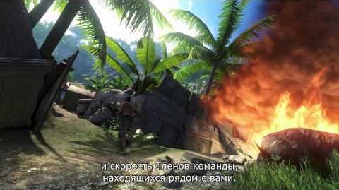 Far Cry 3 - Сетевая игра - RUS