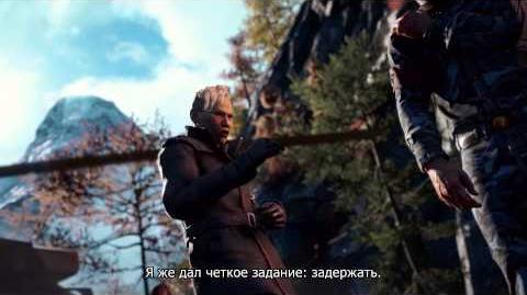 Герой Far Cry 4 Паган Мин на E3 2014 RU