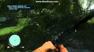 Как найти шкуру Золотого тигра в игре Far Cry 3