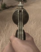 FC2 Ракетница (прицел)