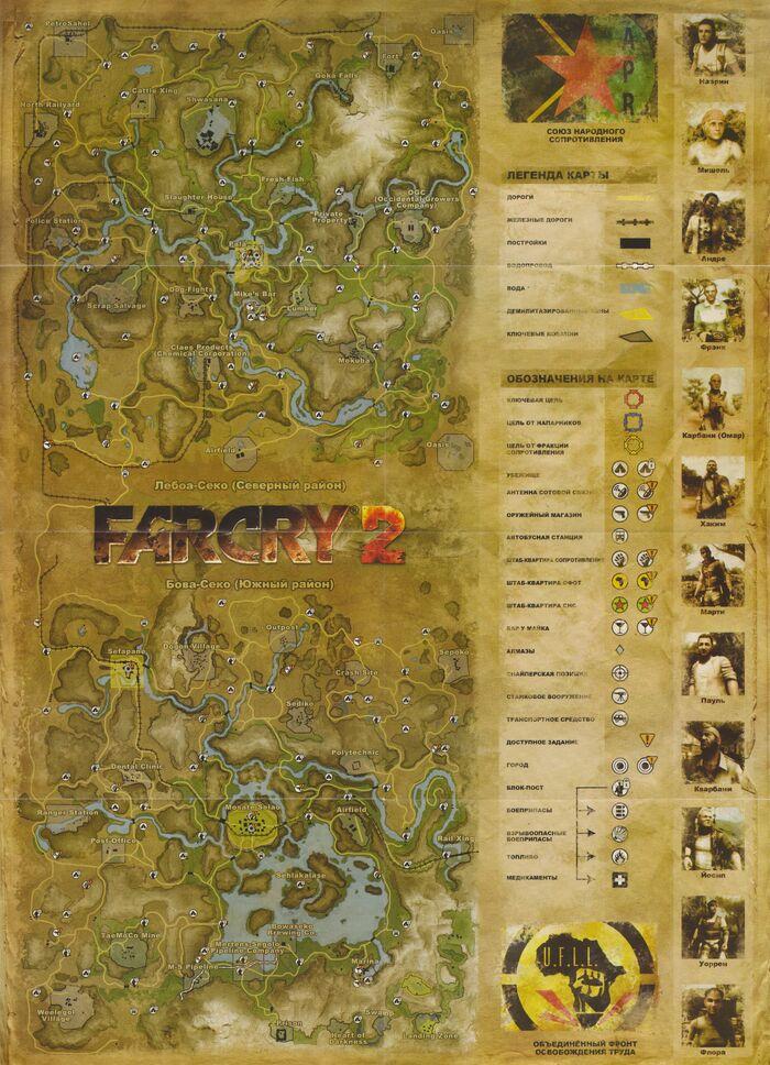 FC2 Global map - Limited edition RU