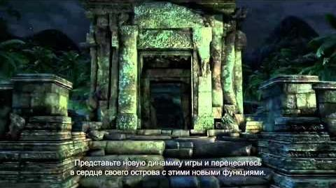 FarCry3 - Редактор карт - Русский трейлер