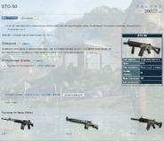 Far Cry Wiki история 2