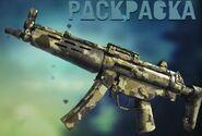 MP5 Пустыня