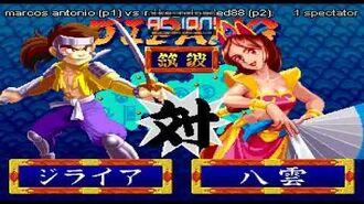 FightCade - Kabuki Klash combos! MARQUITO TELLES