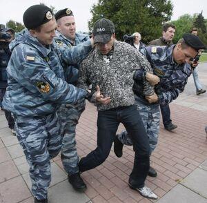 116 d and g cap arrest