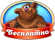 Farm-frenzy-inc-logo