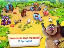 Farm-frenzy-inc-screenshot0