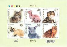 800px-Коты. Марки Украины 2007