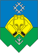 Coat of Arms of Syktyvkar (Komi) (2005)