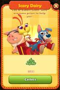 Rewards 1st stage (SD) 2016