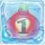 Onion bomb 1 under ice